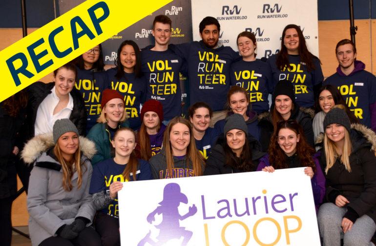 2019 Laurier Loop